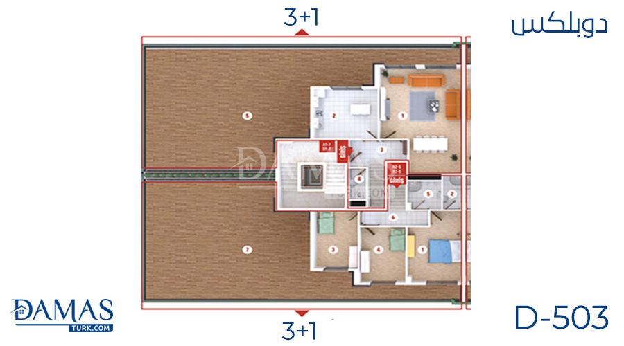 مجمع مجموعة داماس 503 في كوجلي - صورة مخطط 01