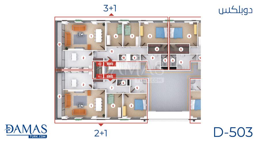 مجمع مجموعة داماس 503 في كوجلي - صورة مخطط 03