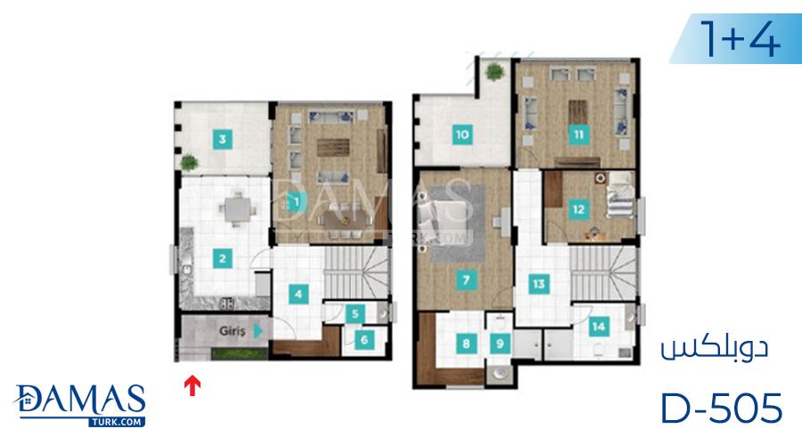 مجمع مجموعة داماس 505 في كوجالي - صورة مخطط 07