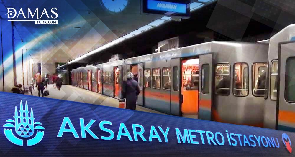 مترو أكساراي.. حلقة الوصل بين مركز إسطنبول ومحيطها
