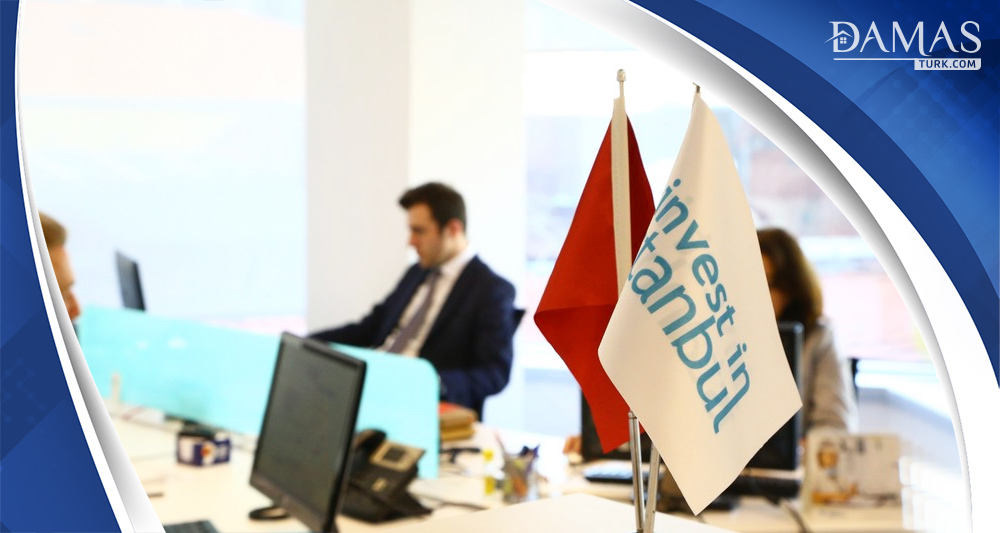 مكتب خاص يعنى بشؤون الاستثمار في اسطنبول