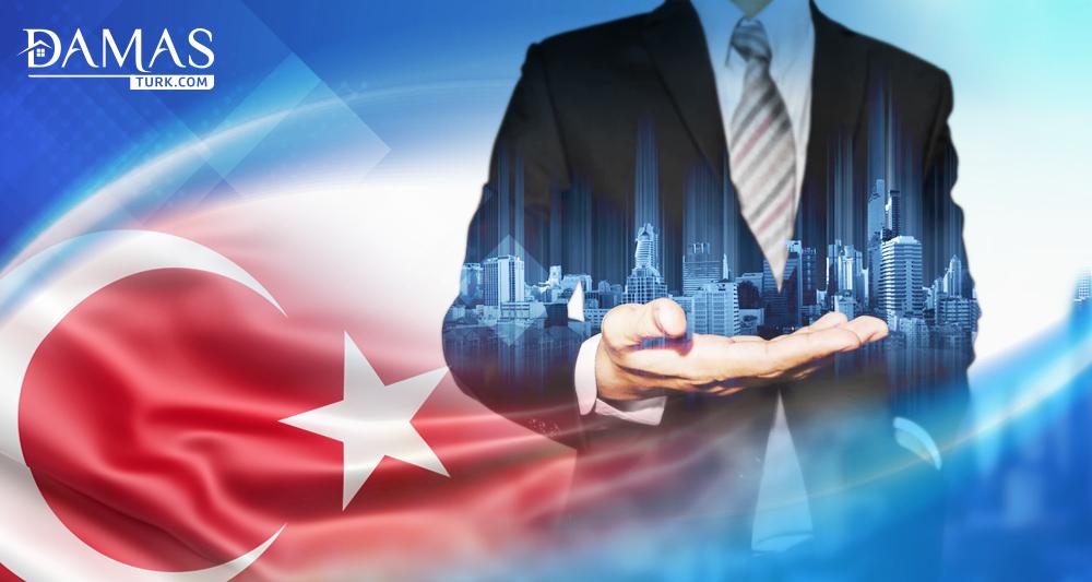 مبيعات العقارات في تركيا في النصف الأول من 2018