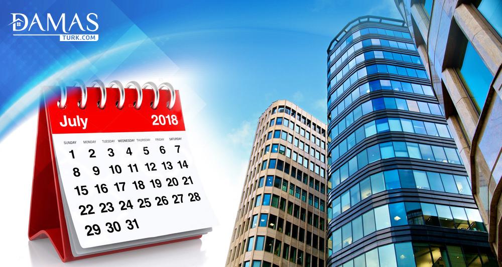 قطاع العقارات التركي يحقق رقم قياسي في مبيعات شهر تموز 2018