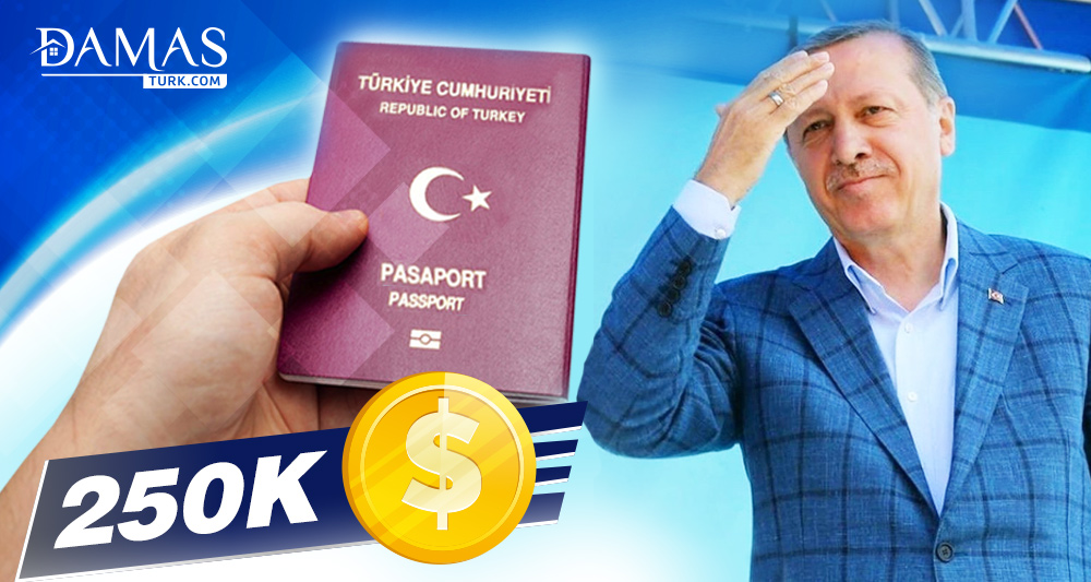Officially the Turkish citizenship for the acquisition of 250 thousand US dollars