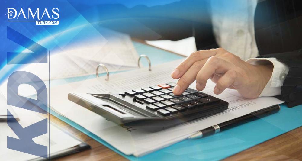 شروط الحصول على إعفاء من دفع ضريبة القيمه المضافه على العقار