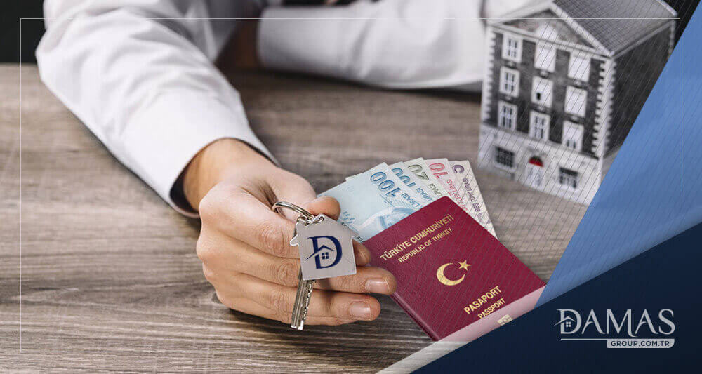 How to Acquire a Turkish Citizenship