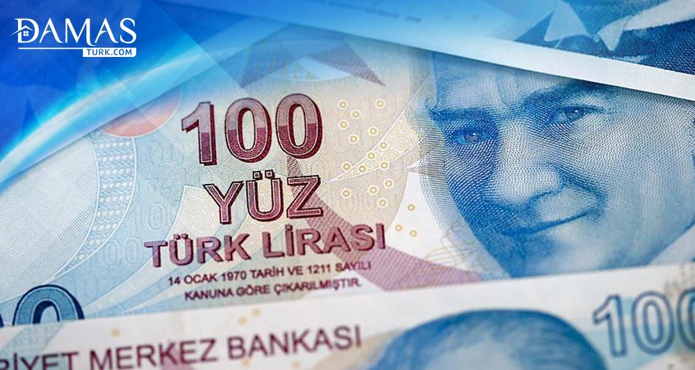 البنك المركزي التركي الليرة قد تستقر على حالها حتى نهاية العام