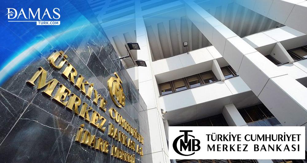 سياسات البنك المركزي التركي تجاه الأزمة الاقتصادية