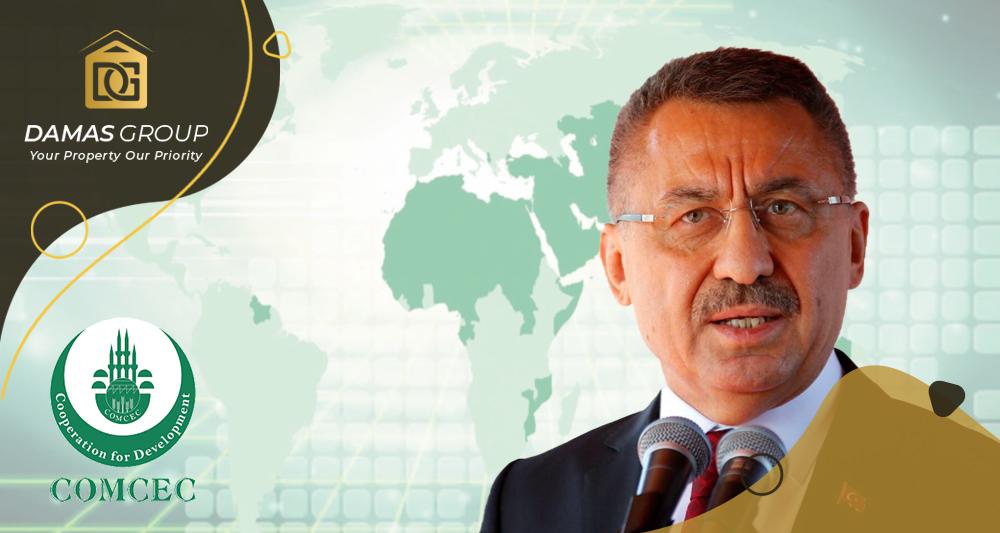 نائب الرئيس التركي: الاقتصاد الإنتاجي أساس التنمية المُستدامة