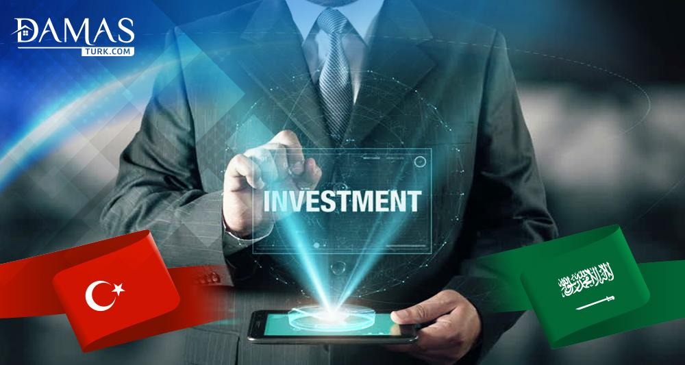 الشركات السورية والسعودية الأكثر استثماراً في تركيا