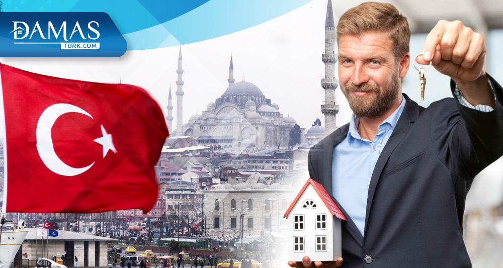 شروط وخيارات تملك السوريين في تركيا