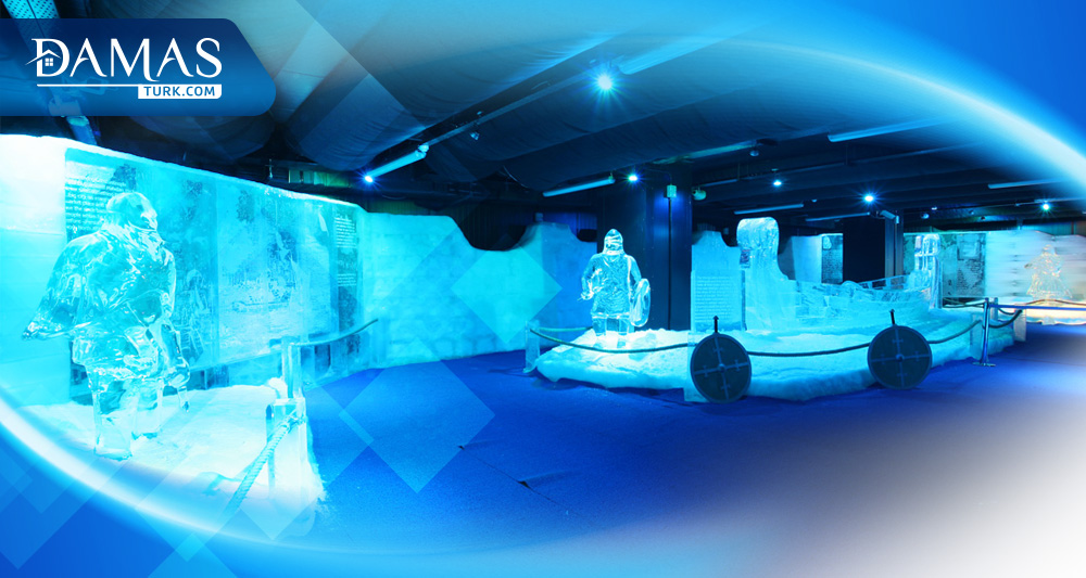 متحف الثلج السحري في إسطنبول