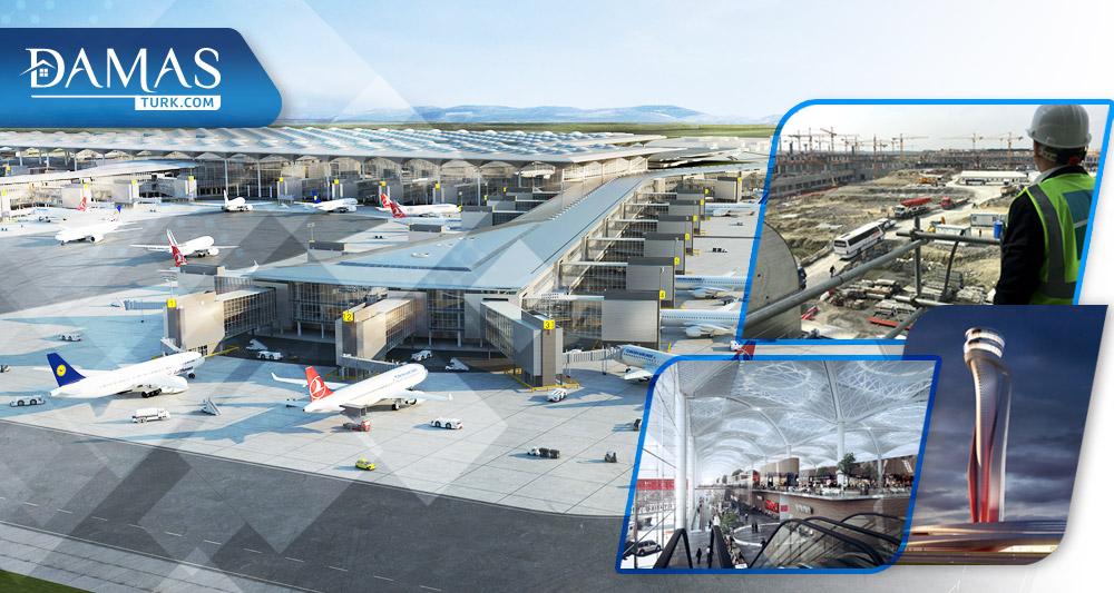ترقب افتتاح مطار إسطنبول الثالث والمناطق المحيطة تتجهز