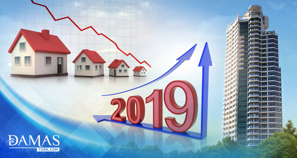 High real estate sales in Turkey during last February