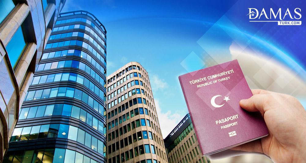 الحكومة التركية تدعم الاستثمار في مشاريع