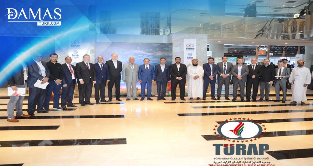 أهم محاور مؤتمر الاستثمارات العقارية العربية في تركيا