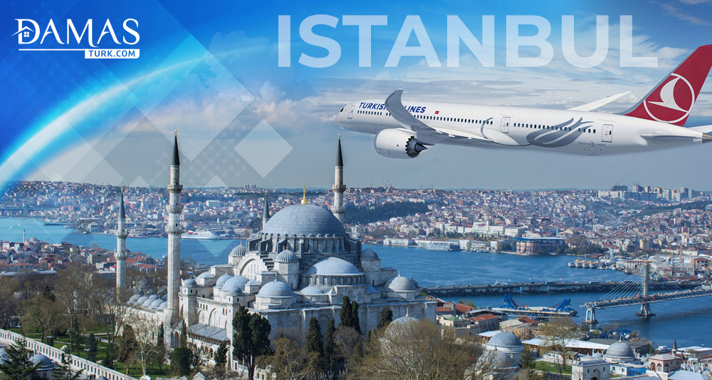 اسطنبول من المدن العشر الأكثر جذباً للسياح على مستوى العالم