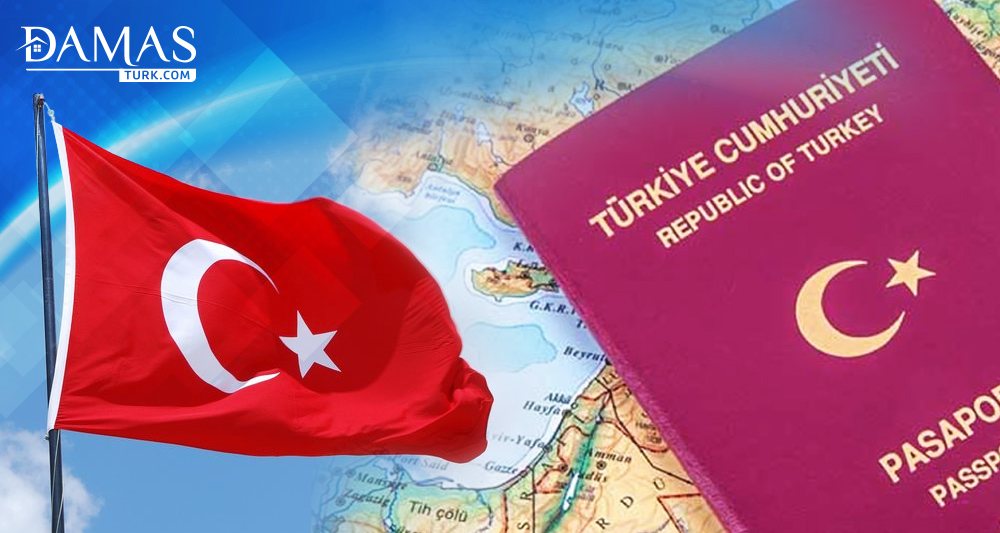 Cases of granting Turkish citizenship on an exceptional basis