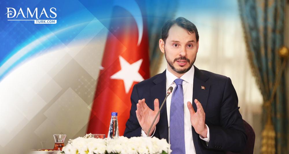 بماذا وعد وزير الخزينة والمالية التركي ممثلين قطاع الاستثمار العقاري؟