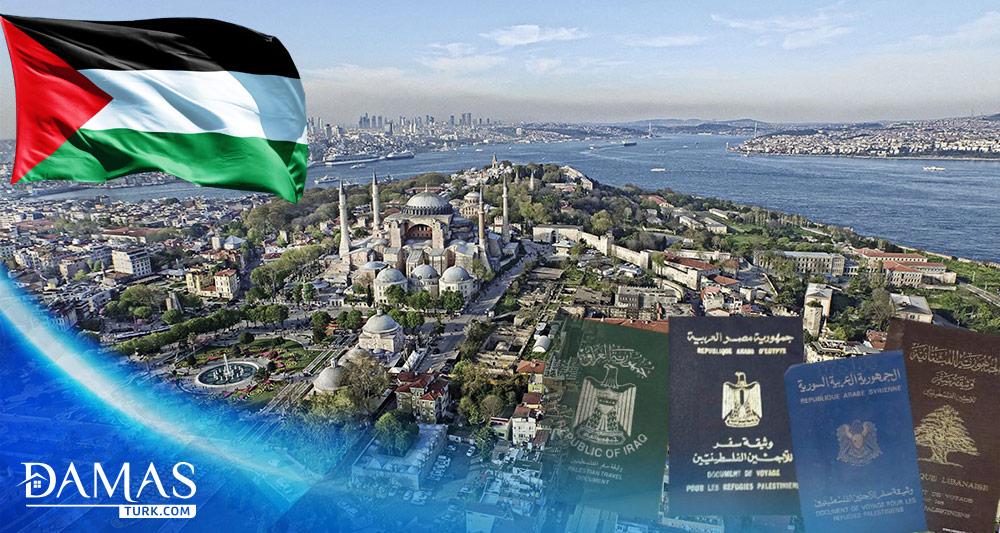 حلم تملّك الفلسطينين للعقار في تركيا بات حقيقة بقرار جديد من أردوغان