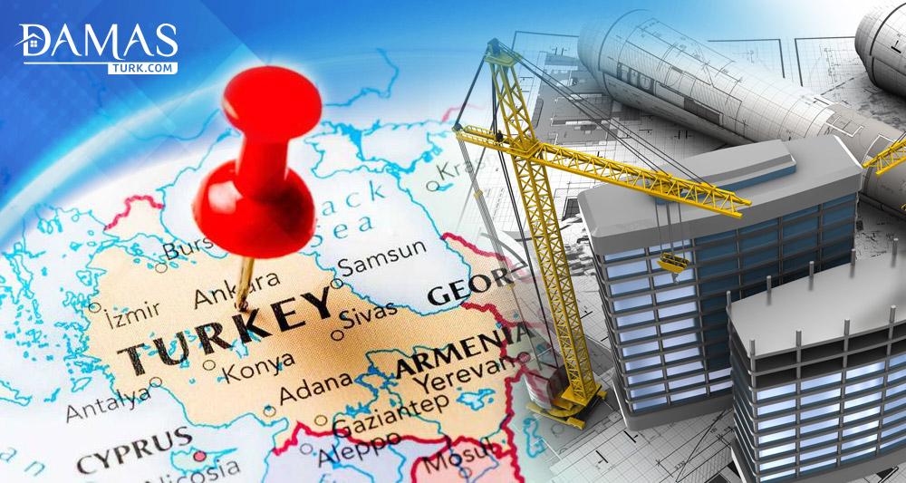 تركيا والتنافس العقاري مع الدول الأخرى