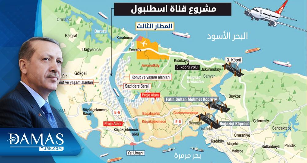 Istanbul Channel .. Crazy Dream of Erdogan