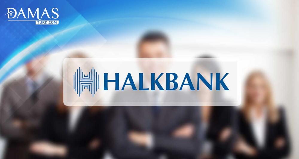 كيف آثر القرار الأمريكي بخصوص بنك