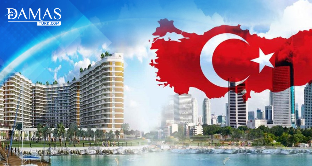 Turkey's most expensive areas in real estate