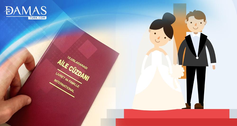 آلية تسجيل عقد الزواج في تركيا